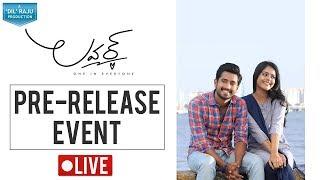 Lover Trailer Launch Live | Raj Tarun, Riddhi Kumar | Annish Krishna | Dil Raju - DILRAJU