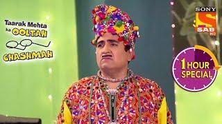 Rewind   Taarak Mehta Ka Ooltah Chashmah   Part 20 - SABTV