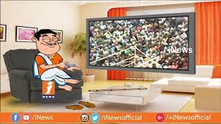 Dada Hilarious Talk With YS Jagan Over His Comments on Chandrababu Deeksha | Pin Counter | iNews - INEWS