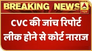 None of you deserve hearing: SC disappointed CVC report leak - ABPNEWSTV