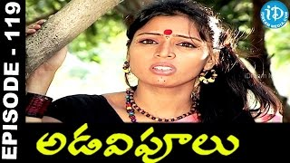 Adavipoolu    Episode 119    Telugu Daily Serial - IDREAMMOVIES