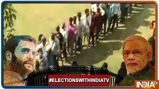 BIHAR: 15% Voting Recorded Till 10 AM, Kishanganj 15.5%, Katihar, Purnia, Bhagalpur 15% - INDIATV