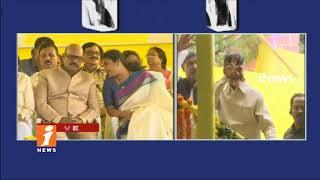 Kailash Satyarthi Speech at Bharat Yatra Public Meeting | Kurnool | iNews - INEWS