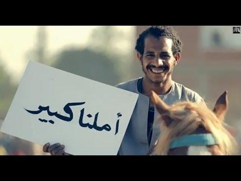 حسين الجسمي - بشرة خير  (فيديو كليب) حصريا | 2014