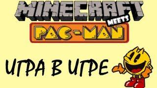 ����� ����� #136 PACMAN ���� � minecraft!