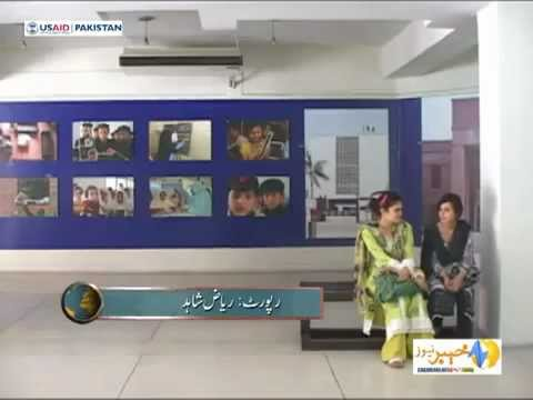 Coverage of photo Exhibition in Lahore by ATV Khyber.
