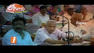 Political Reasons Behind Greater Hyderabad Corporators Skips Council Meetings | Loguttu iNews - INEWS