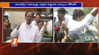 Protests are Not Solution Unemployment | KCR Over BJYM Protest at Assembly | iNews - INEWS