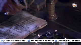 """مخطوطات مهاجرة """"الحلقة الثانية"""" الجمعة 2 رمضان 1436 هـ"""