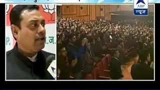 Congress attacks Modi govt regarding Obama's quote of unity and development - ABPNEWSTV