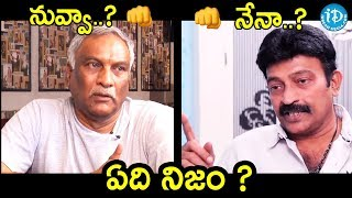 Tammareddy Bharadwaja v/s Rajasekhar   నువ్వా v/s నేనా  Tammareddy & Rajasekhar Controversy - IDREAMMOVIES