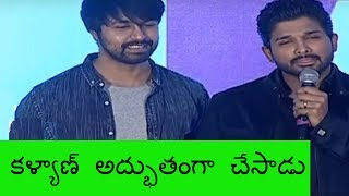 Allu Arjun Fantastic And Energetic Speech At Vijetha Movie Vijayotsavam | Tollywood Updates - RAJSHRITELUGU