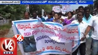 People are in concern with pollution from spinning mill in Gadwal - Mahbubnagar - V6NEWSTELUGU