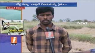 Venkatapur Villagers Depending on Wells For Farming in Mahabubnagar   iNews - INEWS