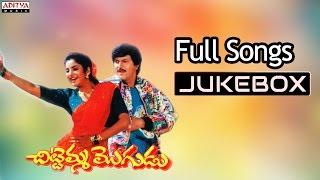Chittemma Mogudu Telugu Movie Songs Jukebox ll Mohan Babu, Divya bharathi - ADITYAMUSIC