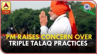 TOP 25: Prime Minister raises concern over Triple Talaq practices - ABPNEWSTV