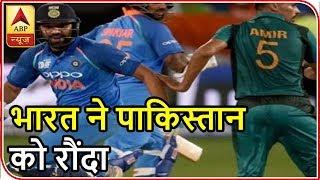 Namaste Bharat: India thrash Pakistan by 8 wickets - ABPNEWSTV