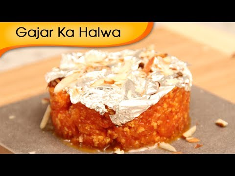 Gajar Ka Halwa - Carrot Pudding - Vegetarian Recipe
