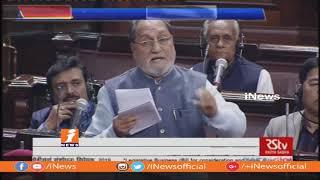 Increase EBC Quota Reservation To 20%   Congress MP Husain Dalwai Demand in Rajya Sabha   iNews - INEWS