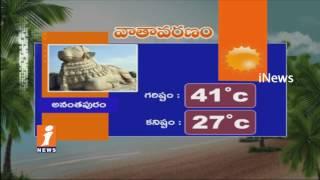 AP and Telangana Today Weather Update (20-05-2017) | iNews - INEWS