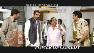 Brahmanandam Power comedy trailer 1 - idlebrain.com - IDLEBRAINLIVE