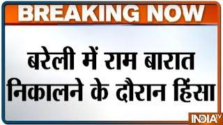 Uttar Pradesh: Communal Violence Erupts In Bareilly During Ram Barat Festivities - INDIATV