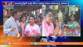 TRS Candidate Durgam Chinnaiah Daughter Niharika House To House campaign In Bellampalli | iNews - INEWS