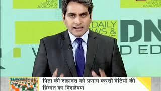 DNA: Rahul Gandhi's careless attitude at Palam airport - ZEENEWS