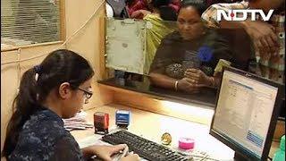 बैंक कर्मचारियों की सरकार से शिकायतें - NDTVINDIA