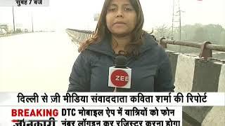 Heavy rain in Delhi NCR: Hailstorms likely in some parts - ZEENEWS