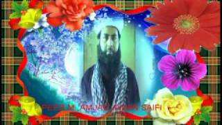 IMAM HUSSAIN (AS) APP KO SALAAM BY SAJID QADRI MUST SEE VERY NICE VIDEO