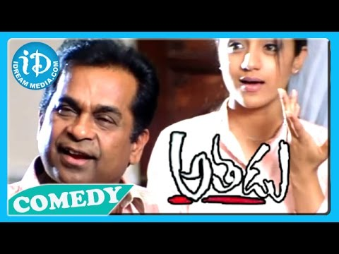 Brahmanandam Back To Back Comedy Scenes - Athadu Movie