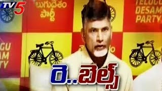 Clash Between Tdp leaders in seemandhra - TV5NEWSCHANNEL