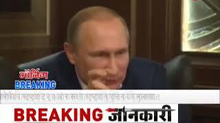Morning Breaking: US President Donald Trump to meet Vladimir Putin in Helsinki today - ZEENEWS