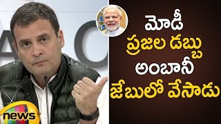 Rahul Gandhi Says Congress Is Defeating BJP In Ideological Fight | Rahul About Rafale Deal|MangoNews - MANGONEWS
