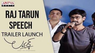 Hero Raj Tarun Speech @ Lover Trailer Launch || Raj Tarun, Riddhi Kumar - ADITYAMUSIC