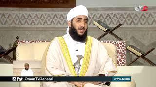 #سؤال_أهل_الذكر | حلقة عامة | الأحد 13 رمضان 1440 هـ