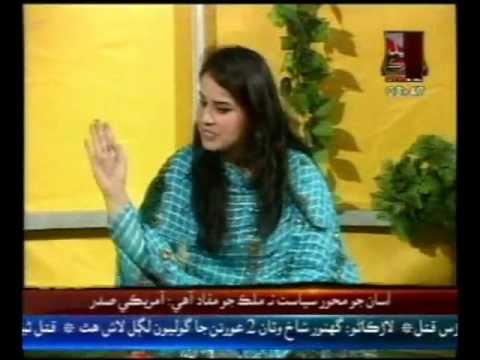 very funny prog on AWAZ TV writer IRSHAD JAGIRANI