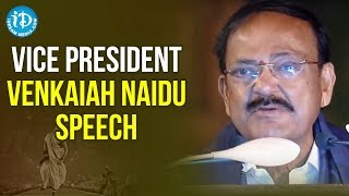 Vice President Venkaiah Naidu Speech | Maha Shivaratri Celebrations With SADHGURU | Isha Yoga Center - IDREAMMOVIES