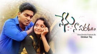 Nenu Naa Maradhalu Short Film ll Short Film Talkies ll Directed by Omkar Tej - YOUTUBE