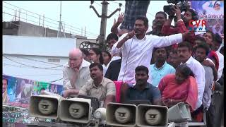 Kadapa Steel Plant Is AP's Right | Ys Jagan Padayatra Completes 2500 Kms | CVR News - CVRNEWSOFFICIAL