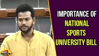 MP Ram Mohan Naidu Speaks About Importance of National Sports University Bill | Lok Sabha 2018 - MANGONEWS