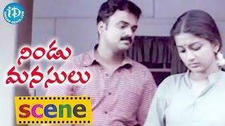 Nindu Manasulu Movie Scenes - Jayasurya Mocking Meera Jasmine || Lohithadas - IDREAMMOVIES