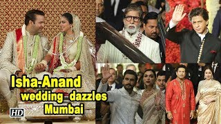 Isha Ambani and Anand Piramal's wedding  dazzles Mumbai - IANSLIVE
