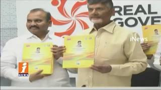 CM Chandrababu Naidu Inaugurates Chandranna Village Malls In AP | iNews - INEWS