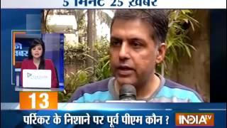India TV News: 5 minute 25 khabrein | January 24, 2015 - INDIATV
