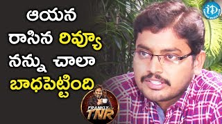 His Review Made Me To Feel Bad - Rakesh Sashi || Frankly With TNR || Talking Movies With iDream - IDREAMMOVIES