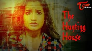 THE HUNTING HOUSE | A Film by Hanuma Reddy Yakkanti | #LatestShortFilms2017 - TELUGUONE