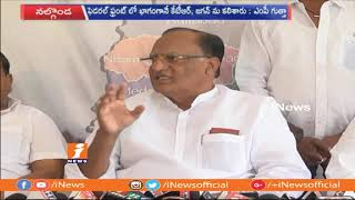 Gutta Sukender Reddy Slams Chandrababu over His Comments on KCR's Federal Front | iNews - INEWS