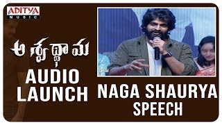 Naga Shaurya Speech @Aswathama Audio Launch |  Mehreen | Sricharan Pakala - ADITYAMUSIC